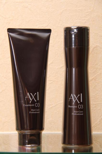 AXI シャンプー&トリートメント 03